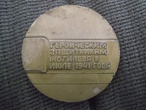 Soviet Commemorative plaque