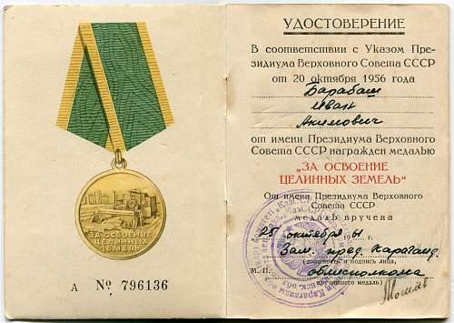 Click image for larger version.  Name:Ivan Akimovich Barabash.jpg Views:91 Size:324.3 KB ID:493560