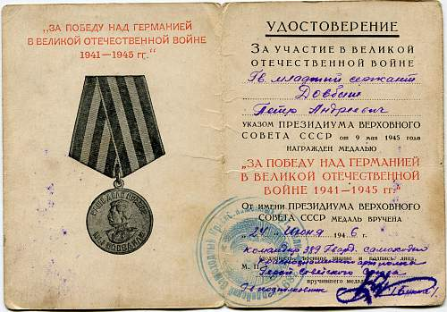 Click image for larger version.  Name:Victory over Germany.jpg Views:104 Size:337.2 KB ID:495642