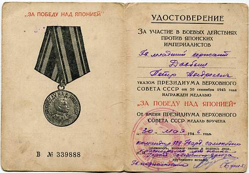 Click image for larger version.  Name:Victory over Japan.jpg Views:79 Size:329.0 KB ID:495643