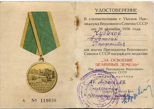 Click image for larger version.  Name:Anatoliy Parfenovich Chubikov.jpg Views:89 Size:326.3 KB ID:500405