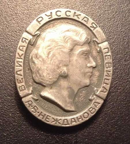 Help with Russian medal