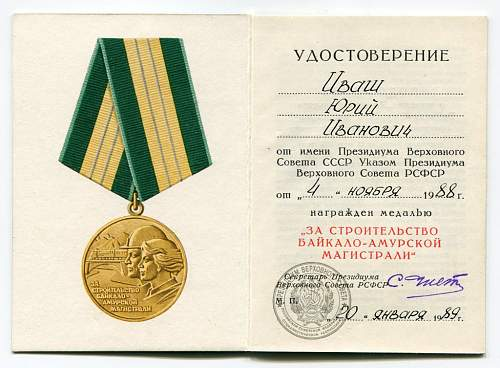Click image for larger version.  Name:Yuri Ivanovich Ivash 1.jpg Views:133 Size:157.4 KB ID:501862