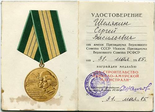 Click image for larger version.  Name:Sergei Vasiljevich Sheliakin.jpg Views:116 Size:326.2 KB ID:501864
