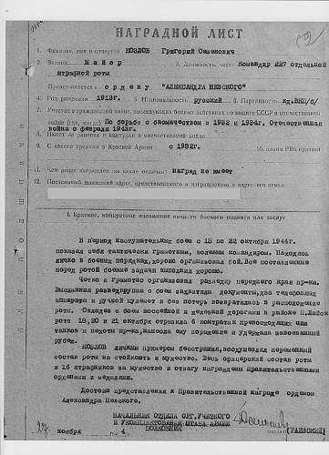Award Booklet - Order of Alexander Nevesky - Major Penal Company