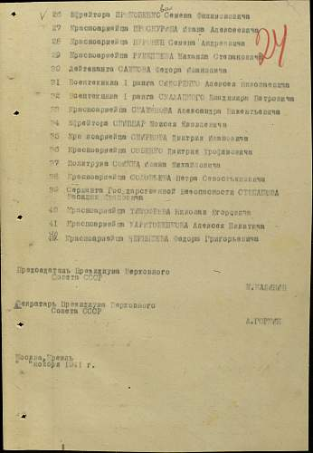 Click image for larger version.  Name:ORS List 3 Zaykov.jpg Views:12 Size:323.5 KB ID:506014