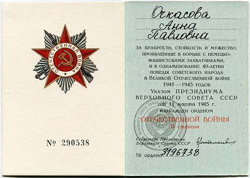Click image for larger version.  Name:Anna Pavlova Ochkasova, OGPW, 2nd Class 1.jpg Views:110 Size:327.8 KB ID:506114