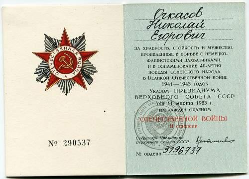 Click image for larger version.  Name:Nikolai Yegorovich Ochkasov,.jpg Views:61 Size:329.4 KB ID:506115