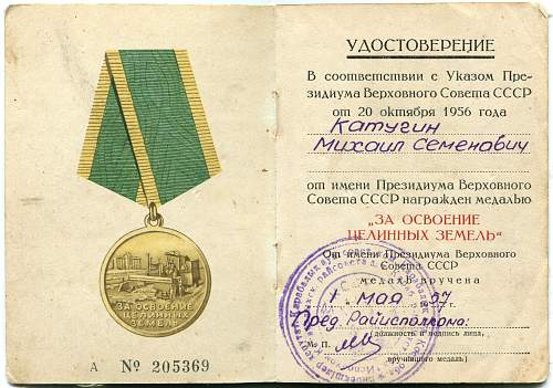 Click image for larger version.  Name:Mikhail Semenovich Katugin.jpg Views:85 Size:322.6 KB ID:506461
