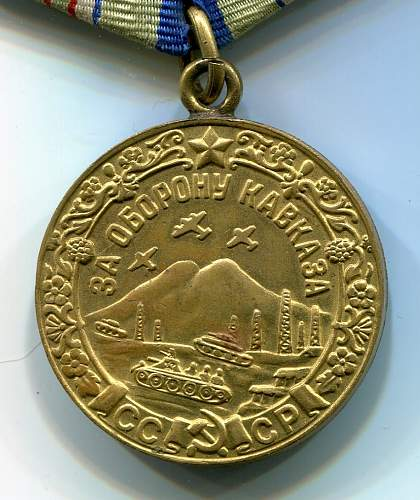 Click image for larger version.  Name:caucasus 1 obverse.jpg Views:47 Size:222.0 KB ID:509097