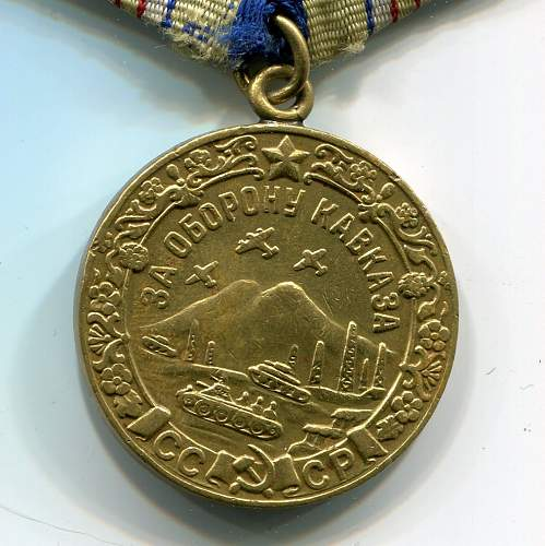 Click image for larger version.  Name:caucasus 2 obverse.jpg Views:39 Size:213.7 KB ID:509099
