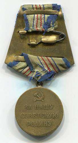 Defense of the Caucasus Medal with maker stamped suspension