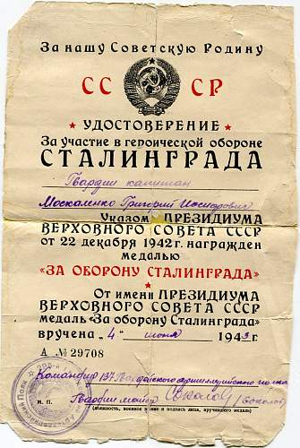 Click image for larger version.  Name:Guards Captain Grigory Iosifovich Moskalenko.jpg Views:50 Size:191.0 KB ID:509502