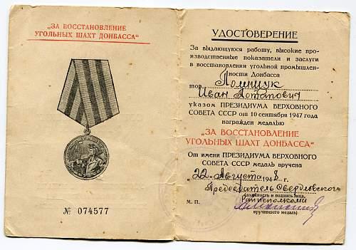 Click image for larger version.  Name:Ivan Potapovich Polishchuk.jpg Views:87 Size:323.9 KB ID:513731