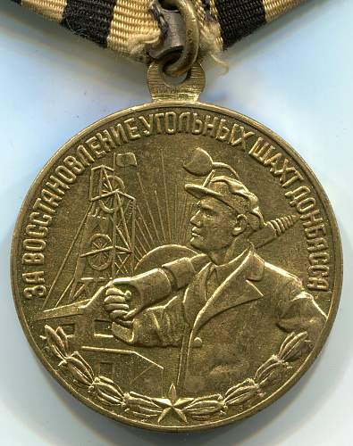 Click image for larger version.  Name:Restoration of the Donbass Coal Mines obverse detail.jpg Views:257 Size:182.9 KB ID:513733
