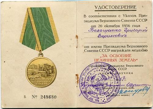Click image for larger version.  Name:Grigoriy Efimovich Beloshapko.jpg Views:65 Size:324.5 KB ID:513755