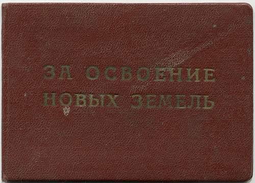 Click image for larger version.  Name:Grigoriy Efimovich Beloshapko Badge cover.jpg Views:64 Size:340.7 KB ID:513756