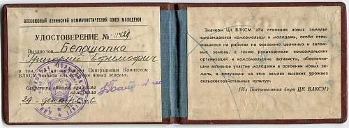 Click image for larger version.  Name:Grigoriy Efimovich Beloshapko Badge interior.jpg Views:71 Size:345.9 KB ID:513757