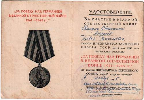 Click image for larger version.  Name:Victory over Germany.jpg Views:79 Size:151.5 KB ID:515907