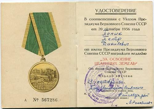 Click image for larger version.  Name:Petr Danilovich Popyk.jpg Views:101 Size:324.2 KB ID:517488