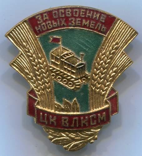 Click image for larger version.  Name:Badge obverse.jpg Views:63 Size:279.2 KB ID:517489