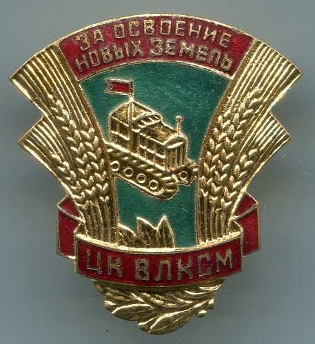 Click image for larger version.  Name:Badge screwback obverse.jpg Views:54 Size:316.5 KB ID:519961