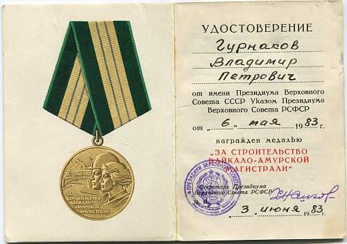 Click image for larger version.  Name:Vladimir Petrovich Ermakov.jpg Views:123 Size:323.3 KB ID:519964