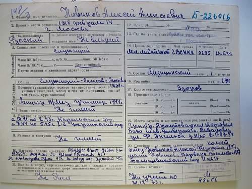 Click image for larger version.  Name:Novikov Service Record 3.jpg Views:35 Size:332.5 KB ID:525116