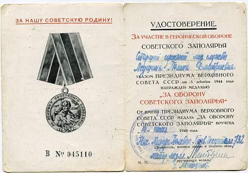 Click image for larger version.  Name:Polina Dmitrievna Leushchina.jpg Views:31 Size:337.6 KB ID:527129