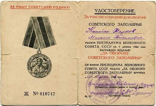 Click image for larger version.  Name:Mikhail Tikhonovich Markov.jpg Views:37 Size:331.5 KB ID:527132