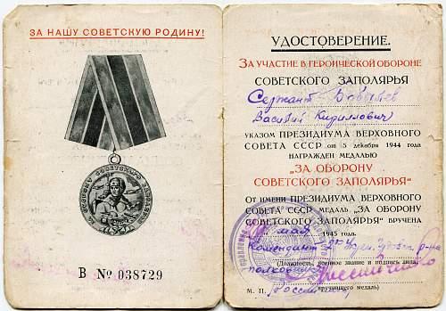 Click image for larger version.  Name:Vasily Kirillovich Bobylyov.jpg Views:23 Size:333.2 KB ID:527134