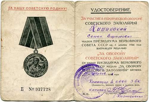 Click image for larger version.  Name:Simeon Efimovich Kashinsky.jpg Views:32 Size:330.3 KB ID:527212