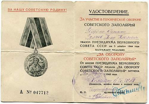 Click image for larger version.  Name:Pyotr Pavlovich Gulyayev.jpg Views:29 Size:328.2 KB ID:527213