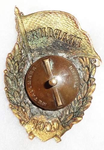Estonian Guards Badge