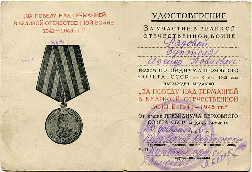 Click image for larger version.  Name:Victory over Germany.jpg Views:81 Size:336.4 KB ID:528143