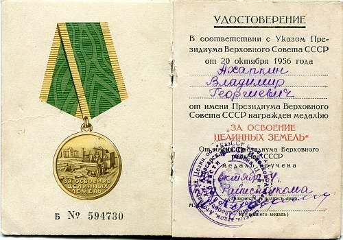 Click image for larger version.  Name:Vladimir Georgievich Akhapkin.jpg Views:52 Size:328.7 KB ID:528145