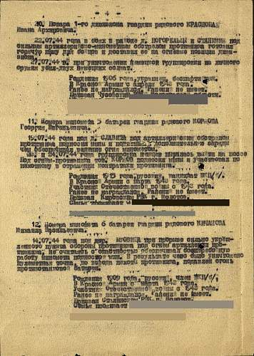 Click image for larger version.  Name:Bravery List 2.jpg Views:53 Size:342.3 KB ID:528159