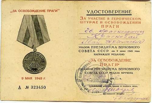 Click image for larger version.  Name:Ivan Arkhipovich Krasnobai Liberation of Prague 1.jpg Views:78 Size:78.9 KB ID:528166