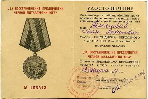 Click image for larger version.  Name:Ivan Arkhipovich Krasnobai Black Metal Enterprises 1.jpg Views:42 Size:81.4 KB ID:528167