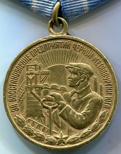 Click image for larger version.  Name:Medal for Restoration of the Black Metal Enterprises of the South  obverse.jpg Views:72 Size:185.7 KB ID:528169