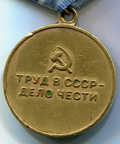 Click image for larger version.  Name:Medal for Restoration of the Black Metal Enterprises of the South  reverse.jpg Views:44 Size:175.9 KB ID:528170