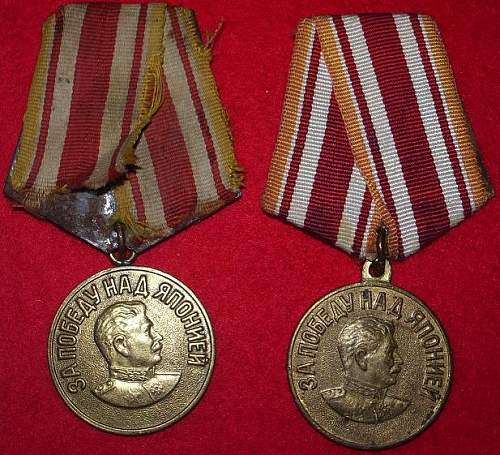 My Victory medals.