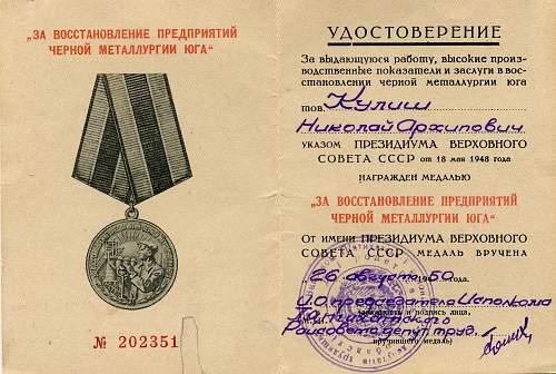 Click image for larger version.  Name:Nikolai Arhipovich Kulish.jpg Views:33 Size:332.7 KB ID:530244