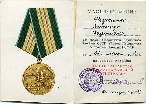 Click image for larger version.  Name:Zinaida Fedorovna Fedorenko.jpg Views:168 Size:326.7 KB ID:530245
