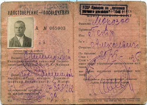 Click image for larger version.  Name:Driver's License 2.jpg Views:47 Size:343.2 KB ID:531783