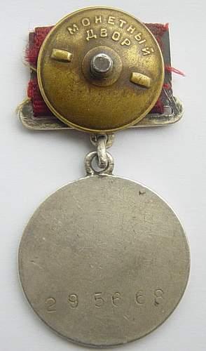 Click image for larger version.  Name:Combat merit medal 001.jpg Views:82 Size:103.7 KB ID:53212