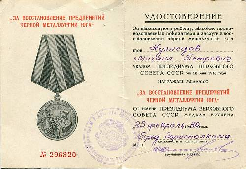 Click image for larger version.  Name:Mikhail Petrovich Kuznetsov.jpg Views:31 Size:331.2 KB ID:535194