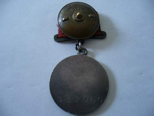 Early suspension Military Merit Medal