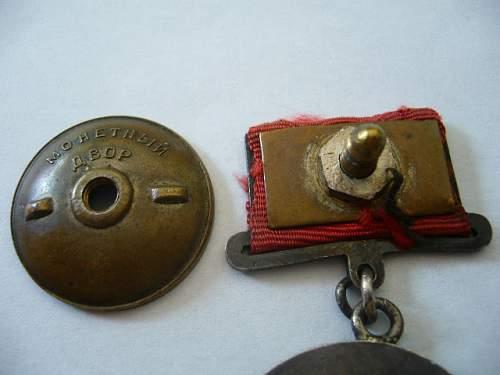 Click image for larger version.  Name:Médaille de la valeur 7.JPG Views:113 Size:87.4 KB ID:53550