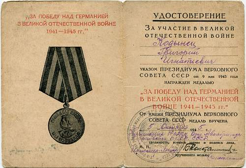 Click image for larger version.  Name:Victory over Germany document.jpg Views:223 Size:326.8 KB ID:540253